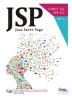JSP(Java Server Page)