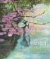 모네의 정원에서(풀빛 그림 아이)(양장본 HardCover)