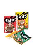 빨간 내복의 초능력자 시즌2. 1~3권 세트(전 3권)