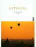 ��Ʈ����(Artravel)(2016�� Vol. 11)
