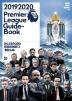 2019 2020 프리미어리그 가이드북(Premier League Guide-Book)