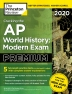 [보유]Cracking the AP World History Premium(2020)
