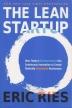 [보유]The Lean Startup