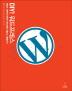 DIY 워드프레스(위키북스 오픈소스 웹 시리즈 55)