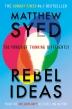 [보유]Rebel Ideas