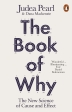 [보유]The Book of Why