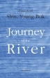 Journey of the River(양장본 HardCover)
