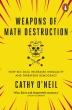 [보유]Weapons of Math Destruction