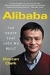 [보유]Alibaba
