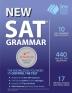 [보유]New SAT Grammar Workbook ( Advanced Practice #8 )