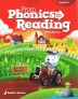[보유]From Phonics To Reading SB Level A