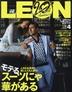 [해외]레온 LEON 2021.04