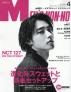 [해외]멘즈논노 MEN'S NONNO 2021.04