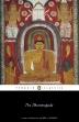 [보유]The Dhammapada (Penguin Classics)