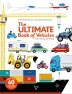 [보유]The Ultimate Book of Vehicles (Ultimate Book 1)