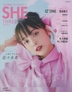 [해외]SHE THREE VOL.17