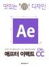 ���ִ� ������ ������ ����Ʈ CS6 & CC