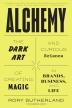 [보유]Alchemy