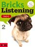 Bricks Listening Beginner. 2(CD1장포함)