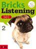 Bricks Listening Beginner. 2(CD1장포함)