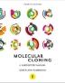 [보유]Molecular Cloning (전3권)