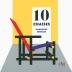 [보유]10 CHAISES
