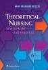[보유]Theoretical Nursing