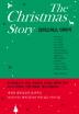 크리스마스 이야기(개정판)(양장본 HardCover)