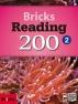 [보유]Bricks Reading 200. 2