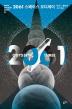2061 스페이스 오디세이(스페이스 오디세이 시리즈 3)