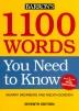 [보유]1100 Words You Need to Know
