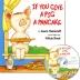 [보유]노부영 If You Give a Pig a Pancake (원서&CD)