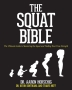 [보유]The Squat Bible