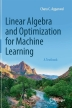 [보유]Linear Algebra and Optimization for Machine Learning