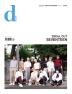 [Dicon(디아이콘)] 세븐틴, 아이디얼컷 버논(Drawn by 준)
