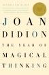 [보유]The Year of Magical Thinking