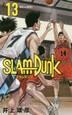 [보유]SLAM DUNK  新裝再編版 13