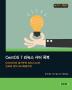 CentOS 7 리눅스 서버 쿡북(acorn+PACKT 시리즈)