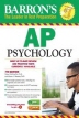 [보유]Barron's AP Psychology
