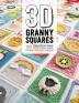 [보유]3D Granny Squares