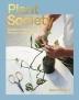 [보유]Plant Society