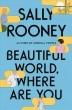 [보유]Beautiful World, Where Are You