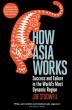 [보유]How Asia Works