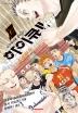 하이큐!!. 13(소설판)(엔티노벨(NT Novel))