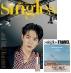 싱글즈(Singles)(2018년 6월호)