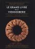 [보유]Le Grand Livre de la Viennoiserie (French Edition)