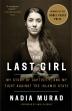 [보유]The Last Girl