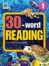 30 word Reading. 1(SB+WB)(CD1장포함)