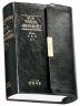 엣센스 국어사전(특수장정)(표지랜덤발송)(6판)