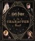 [보유]Harry Potter: The Character Vault
